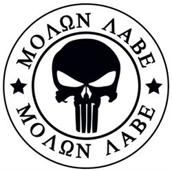 Molon Labe Punisher 2nd Amendment Decal Die Cut Sticker Don't Tread On Me
